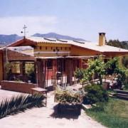 205-02Extencion Terrace Malaga, Fuengirola, Mijas, Marbella